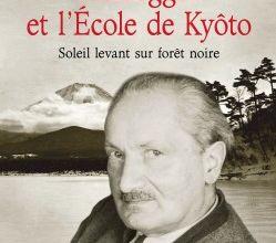 Franck ABED KYOTO